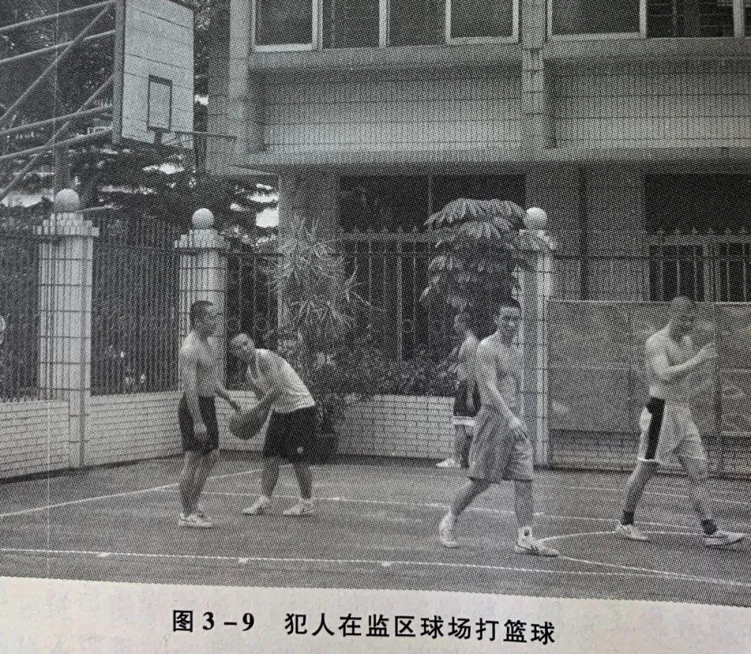 犯人在监区球打篮球