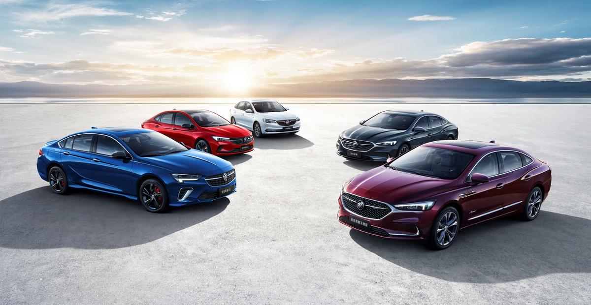 新款别克轿车家族以11.99万元的价格上市