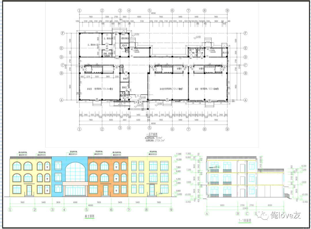 建筑平面图,立面图,剖面图