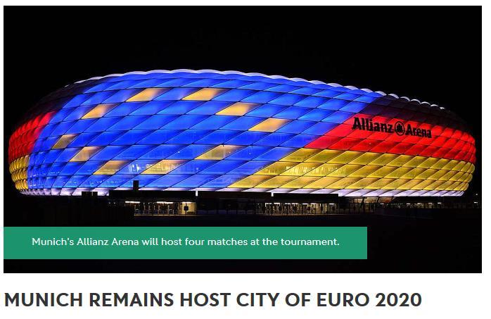 德国足协官方:慕尼黑依然是本届欧洲杯主办城市