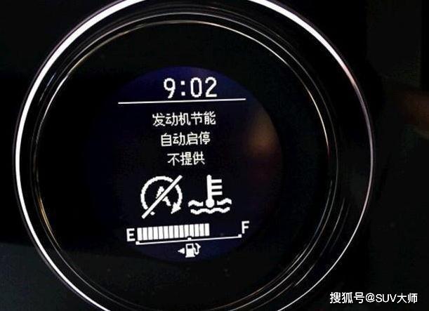 sf999迷失傳奇_1.85神龍合擊