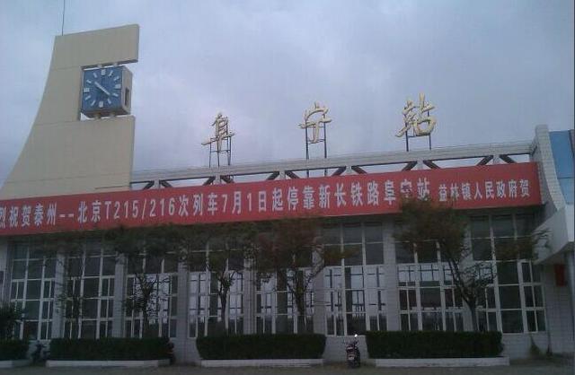 阜宁gdp2021_长三角27城2021年一季度GDP排名,盐城超绍兴、泰州高于嘉兴台州