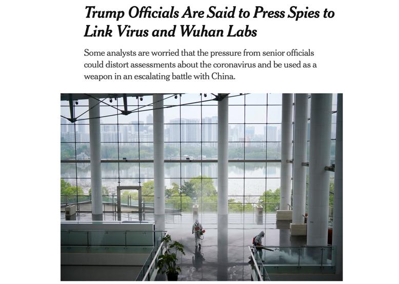 北美观察丨病毒起源于武汉实验室?美情报机构快速打脸蓬佩奥