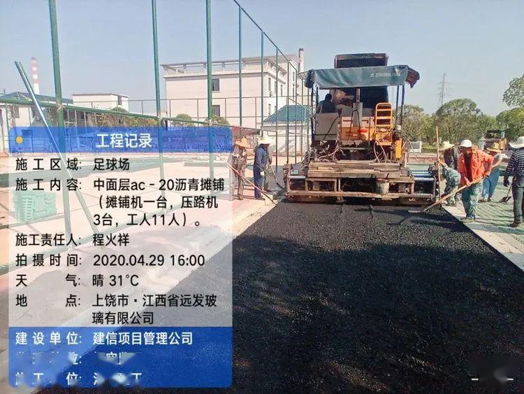 弋阳gdp_弋阳县工业及开放型经济工作简报 2019.3.22第122期