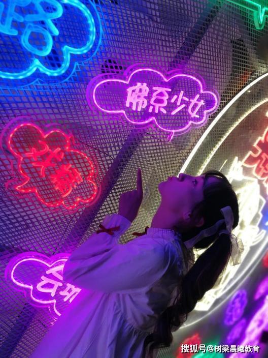 """北京""""神仙""""女学霸:被牛津大学博士录取,拿下多所世界名校offer"""