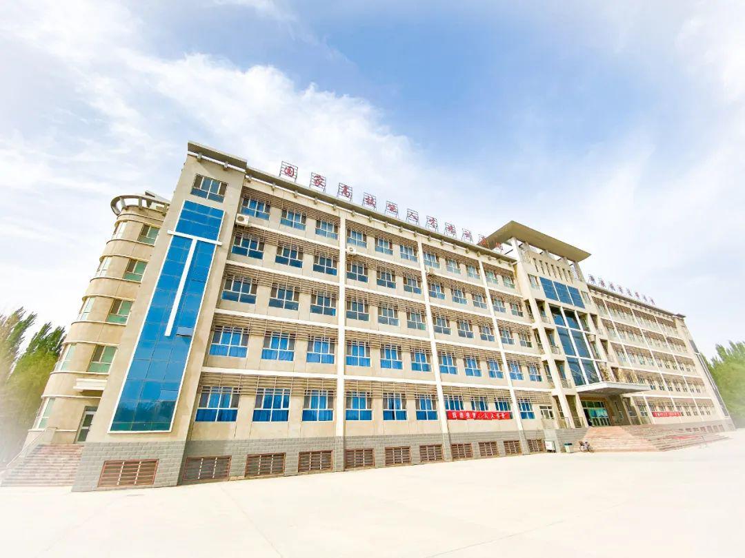 河北冀中职业技术学院