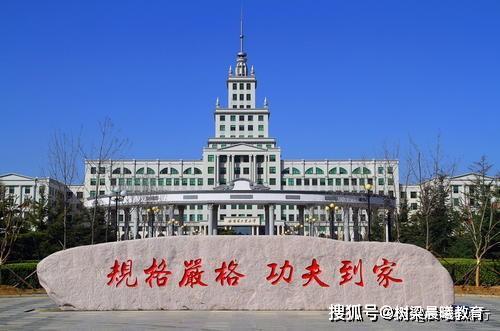 """东三省前10名高校,可分为3个层次,2所""""双非""""大学很""""亮眼"""""""