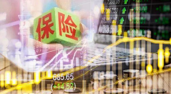 五大上市险企一季盈利650亿,降26%!业绩严重分化,投资收益惹的祸?