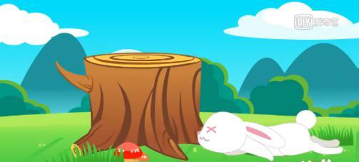 什么子什么兔成语_成语故事图片