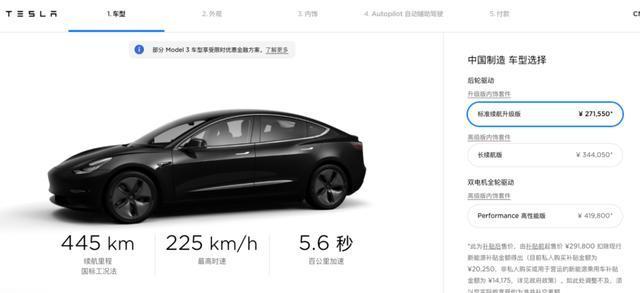 特斯拉降价至27万,但不给老车主赔偿,还会不断降价你会买吗?