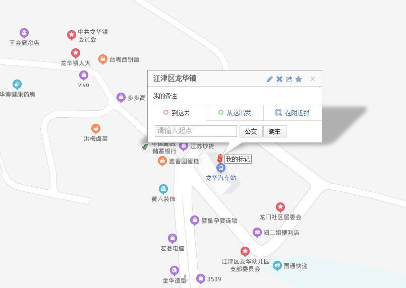 泸州人口2020_泸州人口分布图片