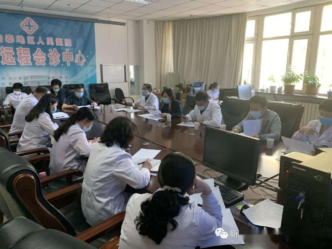 凝心聚力再接再厉共抗疫情---常态化下地区人民医院疫情防控专项会议