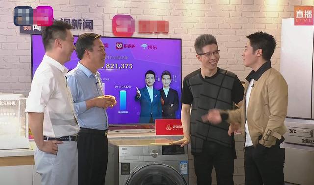 【朱广权】撒贝宁成搞笑担当,央视F4卖货销售额超5亿!康辉穿白衬衫太绅士