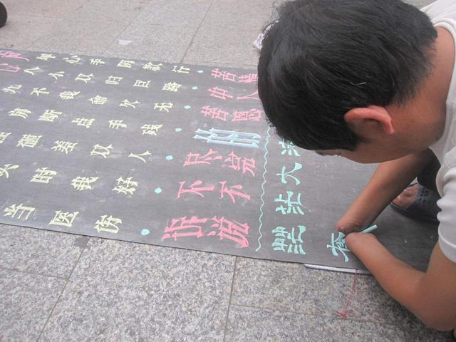 街头写粉笔字被收购上市,成千万富翁的乞丐,如今的他配资公司 如何?