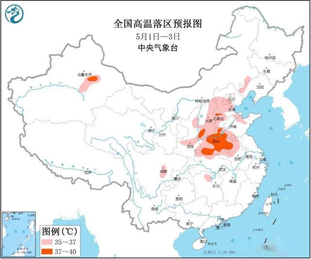 汉中市人口有多少_2019陕西省普通中学 三好学生 和 优秀学生干部 名单公布 共