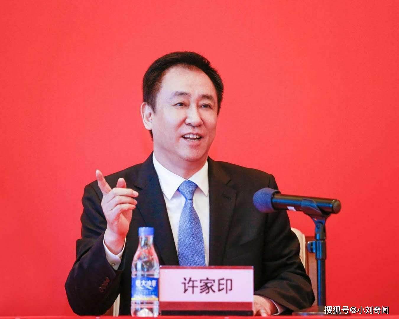 2020年中国首富排行_2020年中国十大首富排行榜,谁是首富