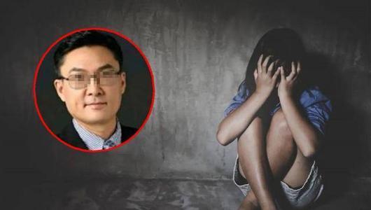 """原创""""性侵养女案""""主角鲍毓明居然还有脸发声,不过看后直叹人心险恶"""