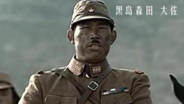 日本军队中大佐,相当于我国什么级别军衔?难怪日军人人抢着做