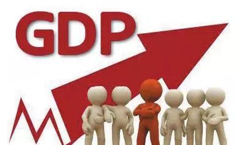 GDP四项_GDP增长8%,开建4条地铁!济南公开承诺20项重点任务