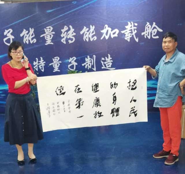 书法评论家汪太银小议书法界