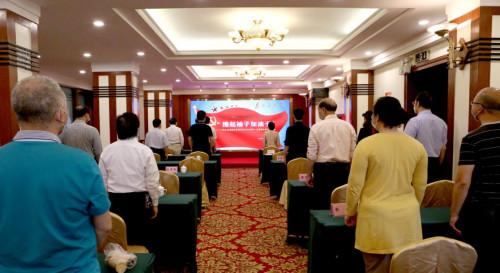 """广西社会道德文化研究会召开以""""撸起袖子加油干""""为主题的党员大会"""