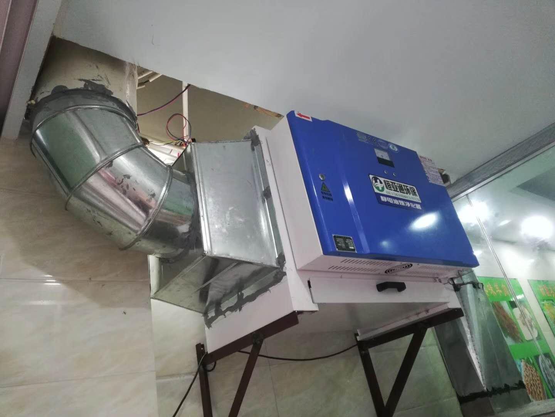 高压静电油烟净化器uv光氧废气净化器适用范围_手机聚荣网