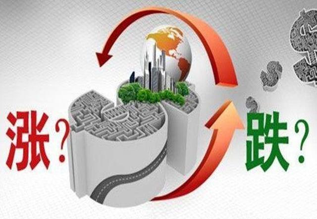 疫情期间经济萧条,房价却不降反升,怎么看待这种楼市怪象?