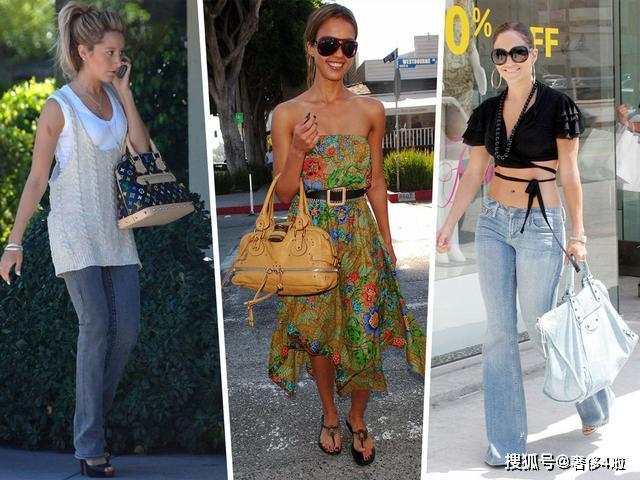海外明星2000年代拿的包袋是什么样子,时尚是否是轮回的
