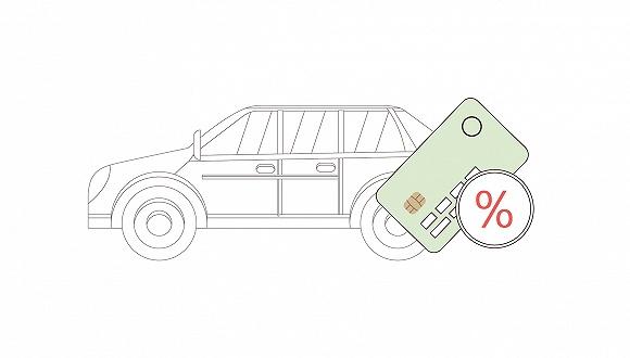 多地出台汽车消费刺激政策:便宜多少?力度如何?