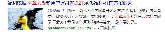良心网盘推荐!20M/s满速下载,无限容量还免费