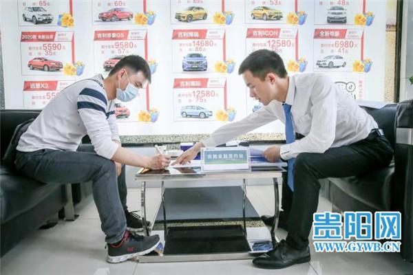 五一期间,贵阳汽车消费市场回暖 部分恢复同期水平