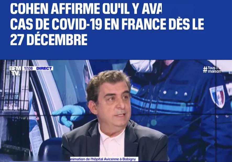 """法国去年12月已出现本地确诊病例!专家:他可能是""""零号病人"""""""