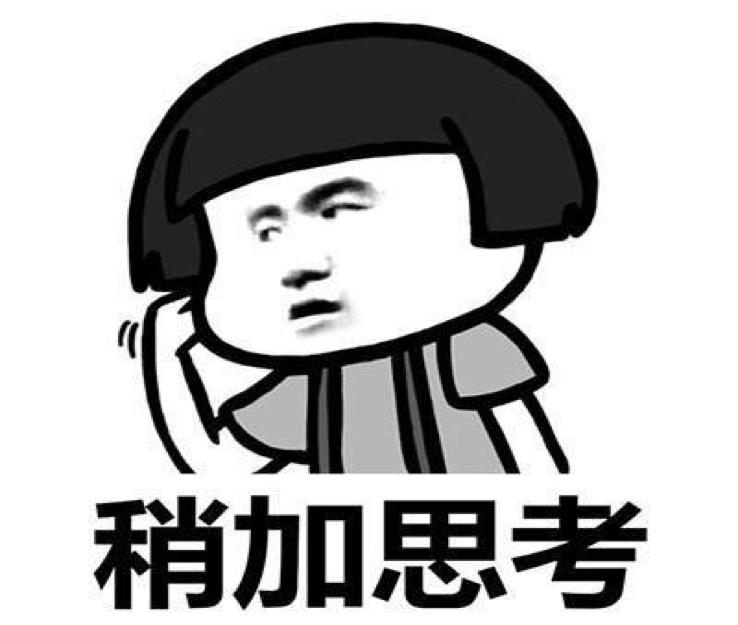 原创景甜真是越来越少女了,穿同款冰袖内搭美过杨幂,这哪里像31岁?
