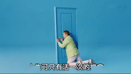 北野武:年轻时跌倒是正常的啦!