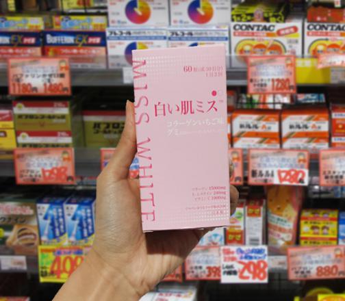 日本少女的美白秘密!每天吃两粒,吃出白皙少女肌!