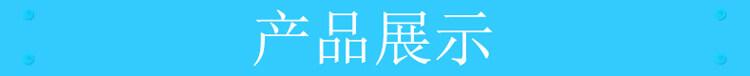 奥迪SMT高精度自动焊膏印刷机A5