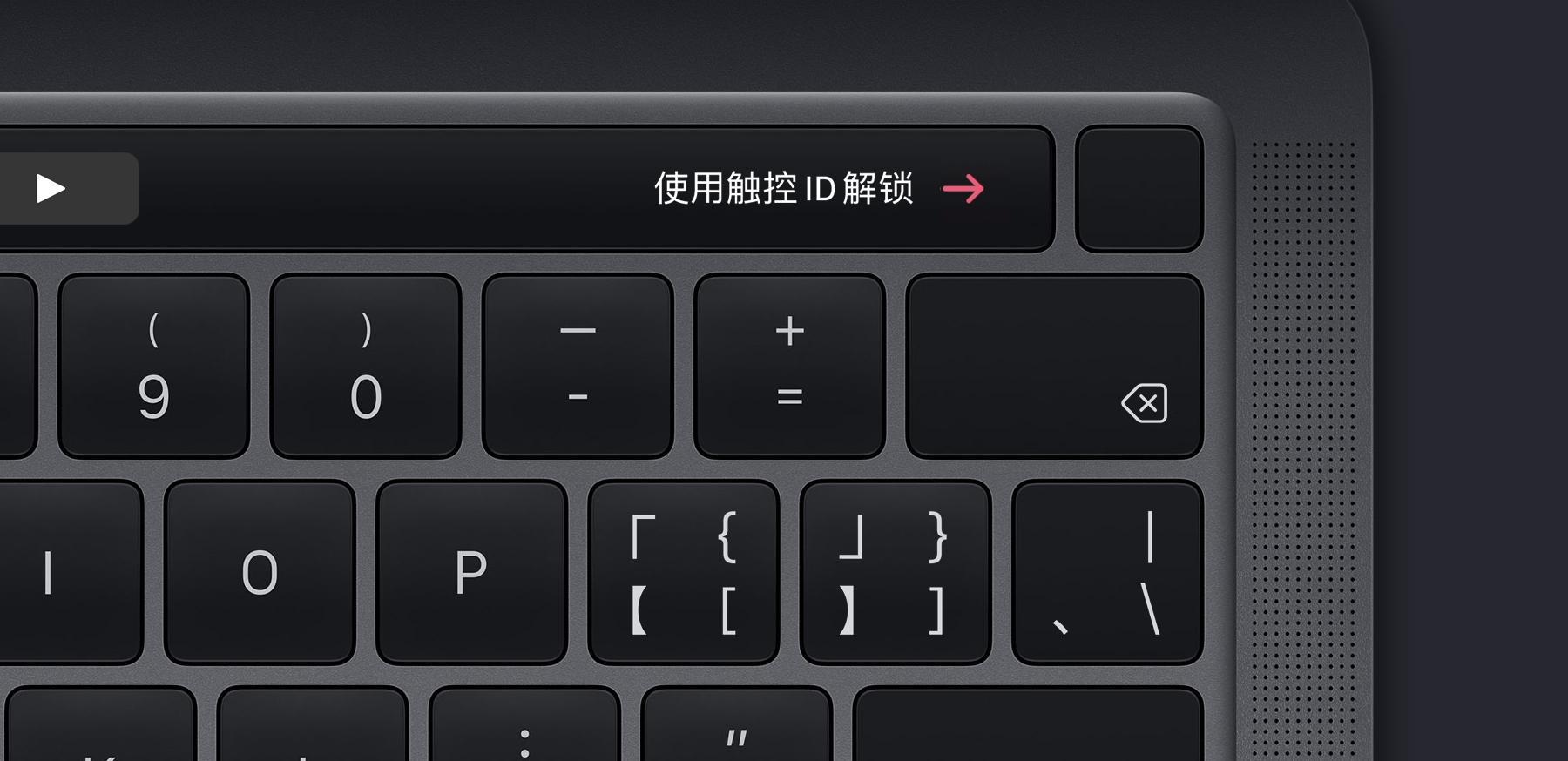 最前线   13 英寸 Macbook Pro 来了,屏幕大小没变但是有新键盘