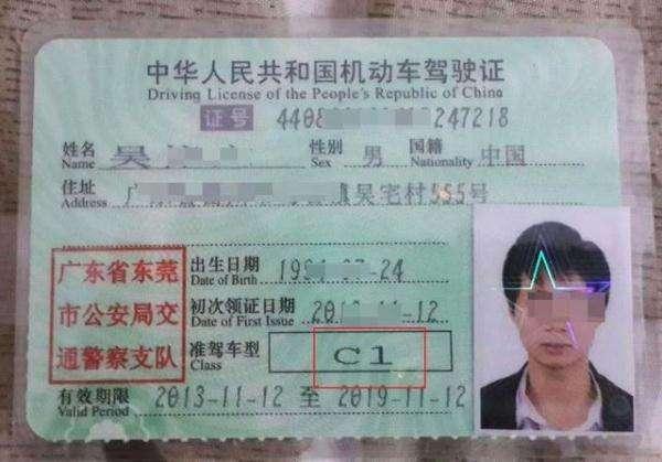 国内只有5万人有这个驾照,你不敢开的,他都能开