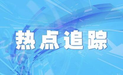 上海新冠疫情最新消息:上海新增境外输入病例12例