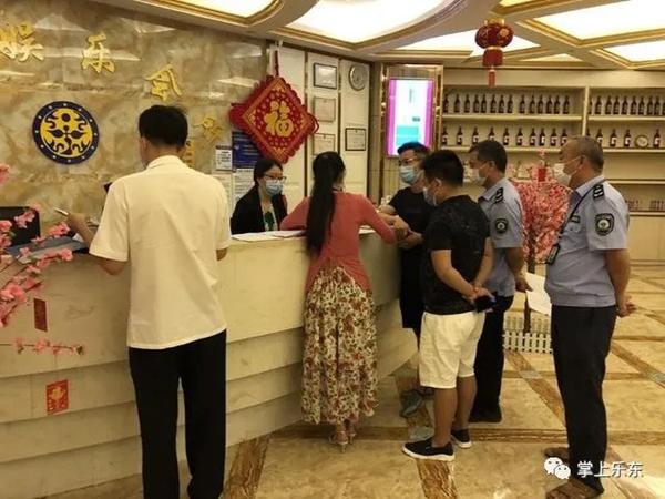 乐东开展旅游文化市场疫情防控和安全生产检查