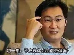 """国外大火的办公软件,居然被扣上了""""中国监视""""的帽子。"""