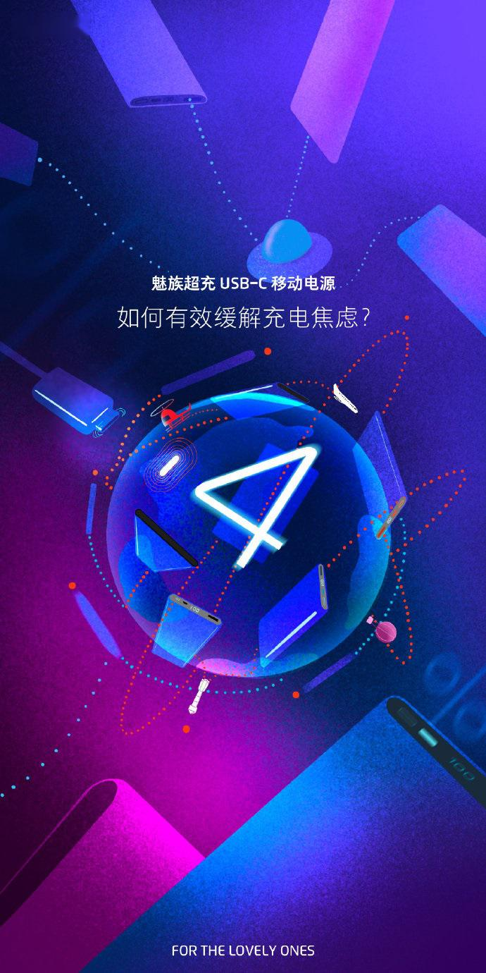 2020天猫移动电源排行_罗马仕移动电源2020引领中国智造