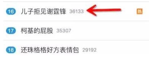 儿子拒见谢霆锋,杨幂一年两次糯米之家,他们算是合格的好父母吗