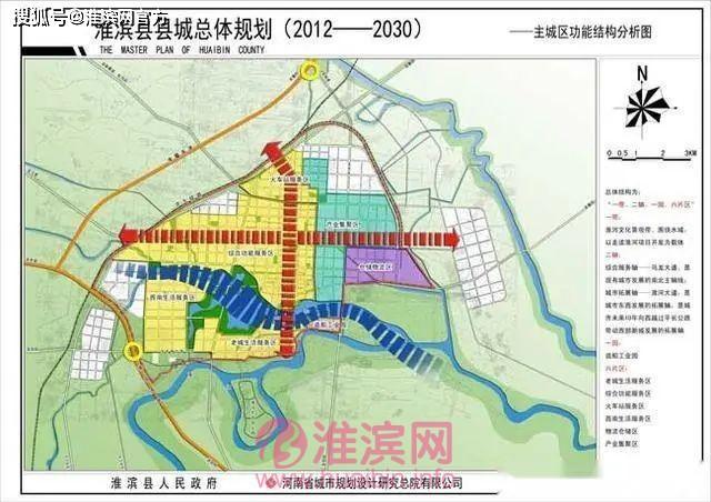 淮滨人口_这些淮滨人将搬往新家 政府为每人出资6万元建新房