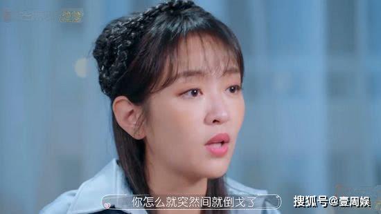 刘泳希李嘉铭不懂换位思考,惹怒双方父母,婆婆当场撂狠话!