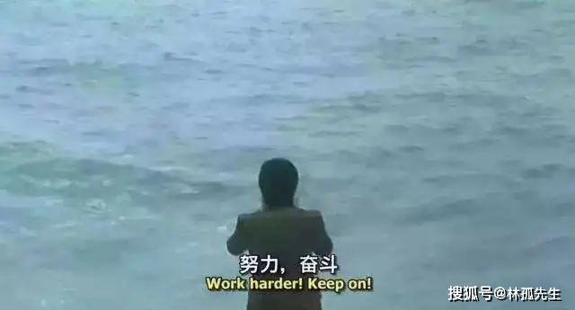这个男人告诉你,什么是真正的奔涌吧后浪