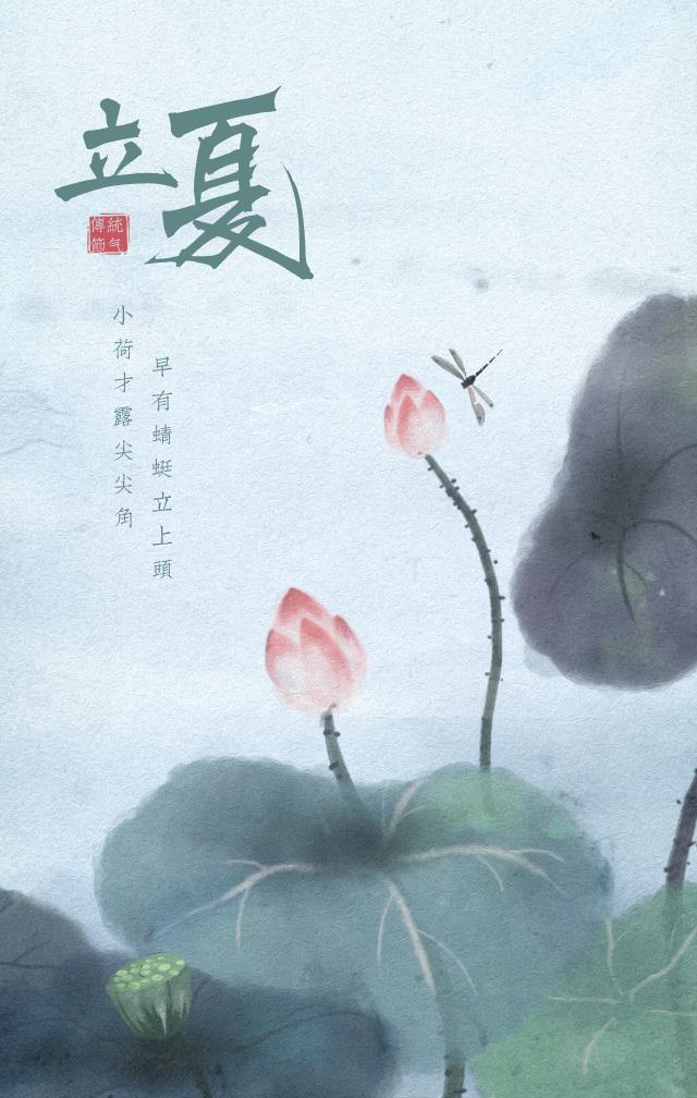 风暖排行榜_节气|绿肥红瘦、风暖昼长,今天我们告别春天迎来夏天