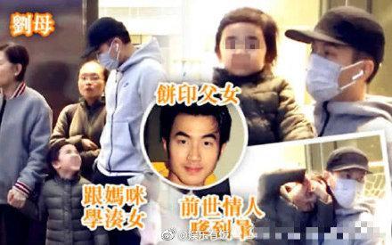 刘丹曝小糯米送奶奶母亲节礼物,被问杨幂是否联系女儿称不清楚
