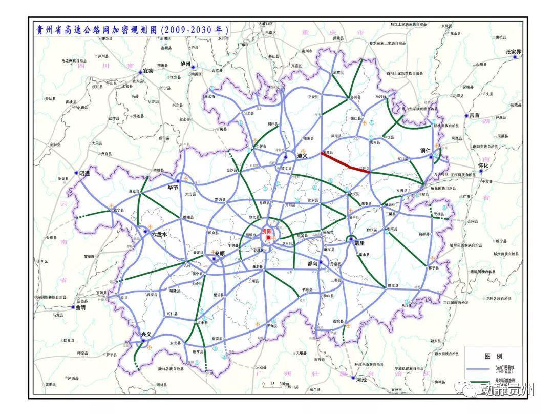 贞丰县者相镇新规划图