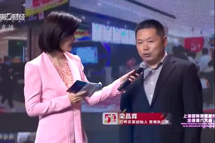 """购物:史上最强带货团来了!,上海""""五五购物节""""启动"""